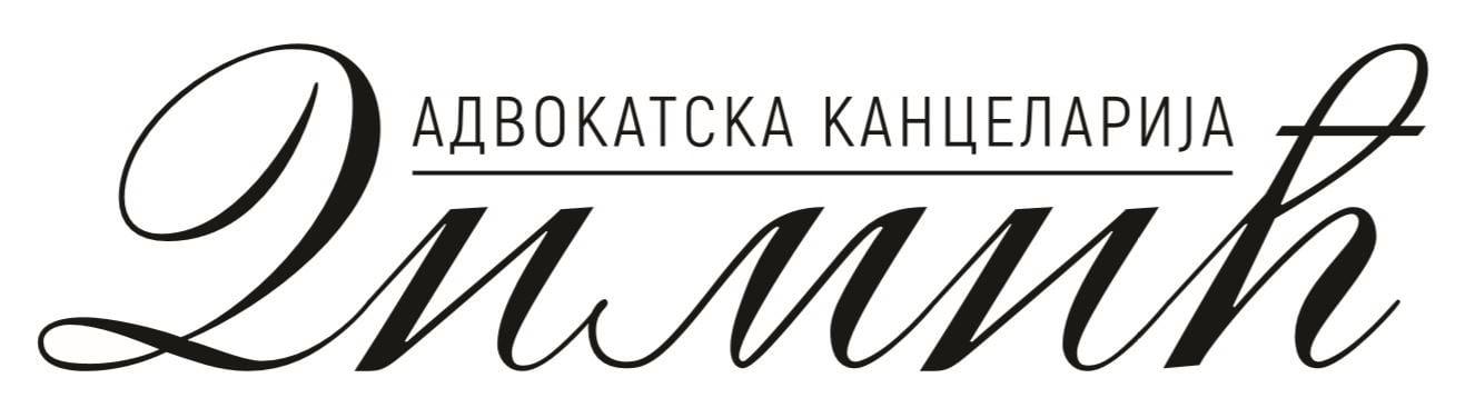 Адвокатска канцеларија Димић - Адвокат Ђорђе Димић